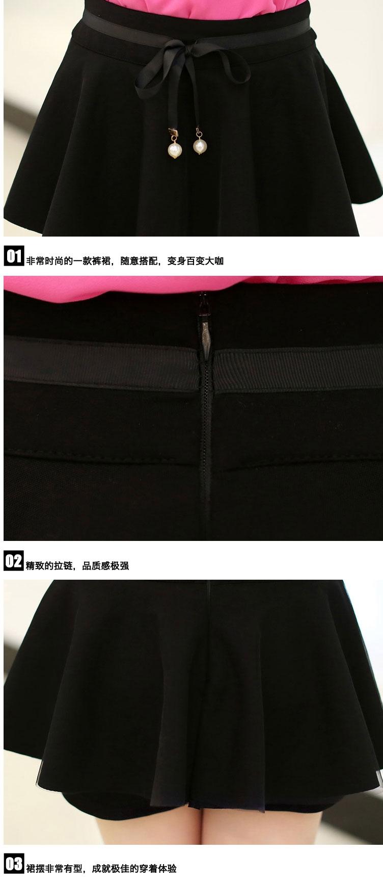 2015夏季新款女装韩版纯色短裙1958