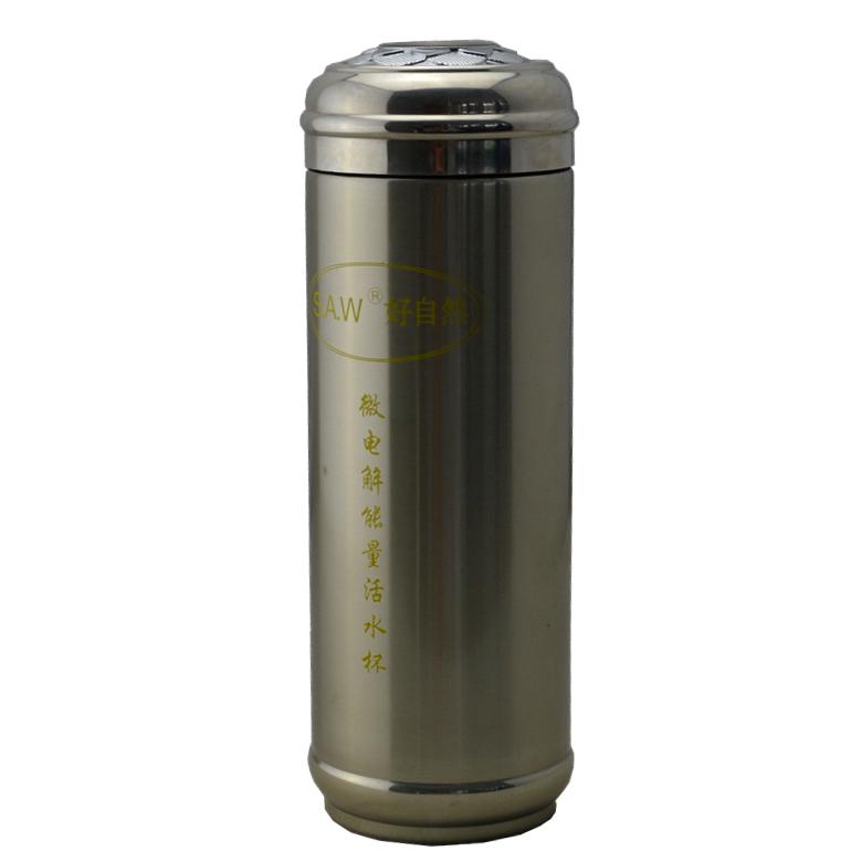 微电解能量活水杯 养生杯 好自然