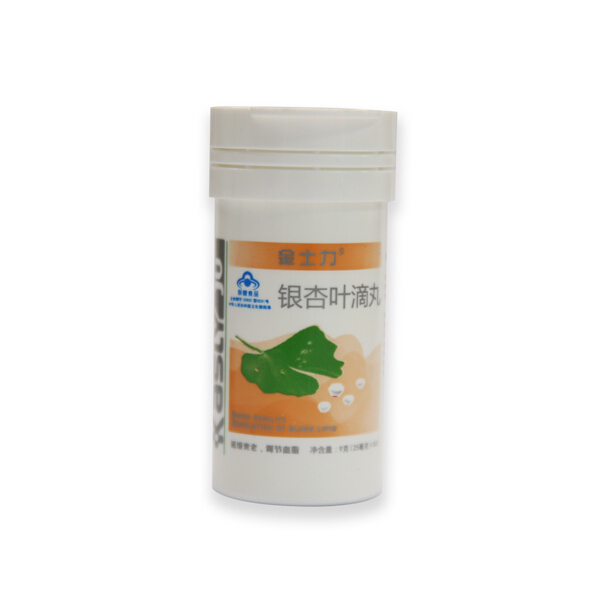 银杏叶滴丸(瓶) 金士力佳友 调节血脂延缓衰老 360粒/瓶