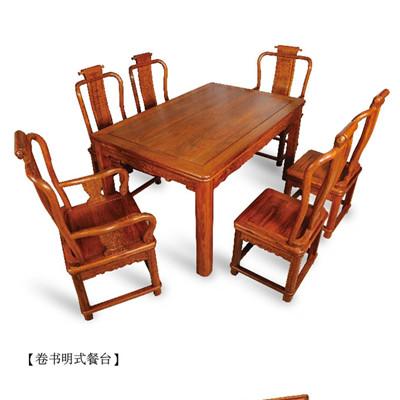 卷书明式餐桌 刺猬紫檀 7件 斯尔摩红木