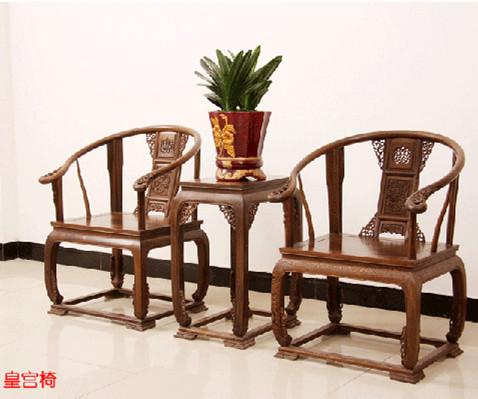 宫廷椅 刺猬紫檀 3件 斯尔摩红木