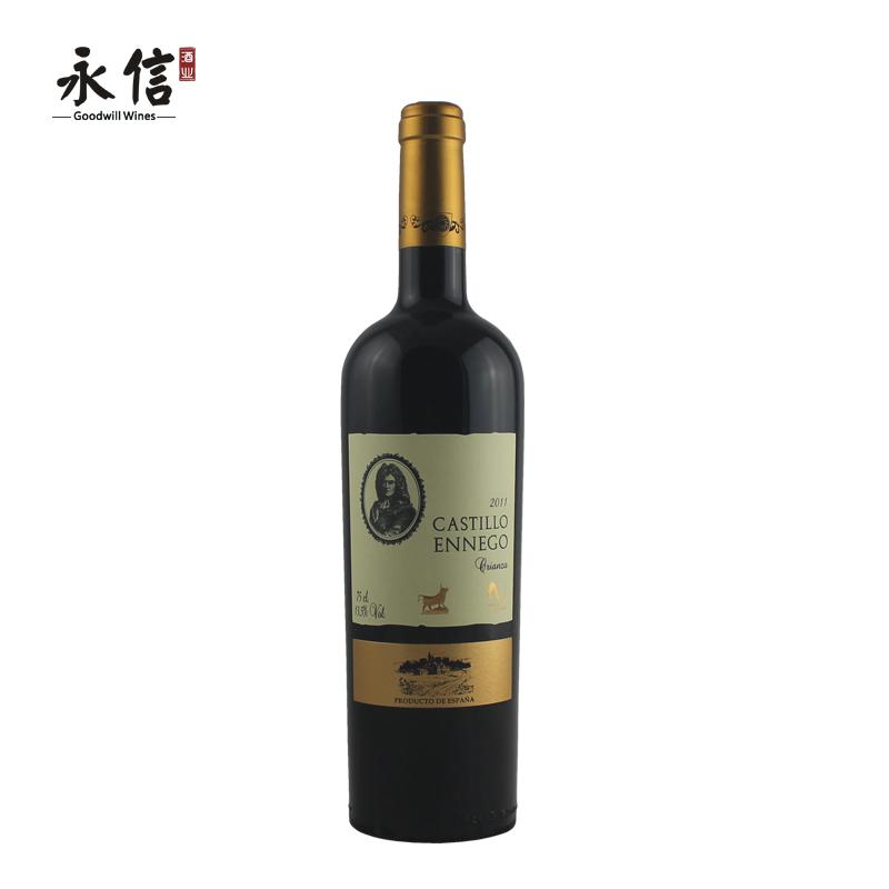 $!卡斯蒂罗安纳歌佳酿红葡萄酒 干红 750ml