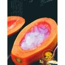 木瓜雪蛤(/位)