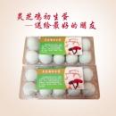 灵芝鸡蛋(/盒)